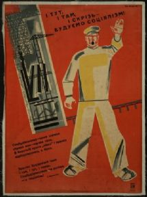 Vintage Russian poster - The Future Socialism 1931